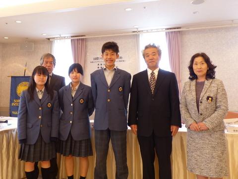貴志川高等学校制服画像